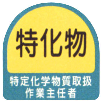 Head-Of-General-Affairs Sticker