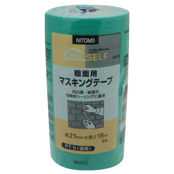 Economical Masking, Pt-5N, For Rough Surfaces