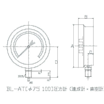 Standard Vacuum Gauge A type phi75 (Simple drip proof type)