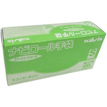 Navi Roll Gloves, With Economy Type Powder