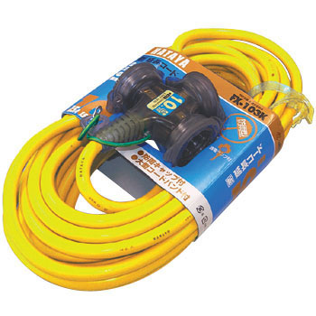 Outdoor FX Extension Cord