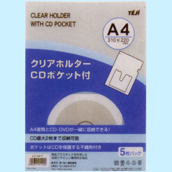 Clear Holder, CD Pocket