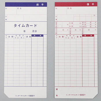 Mu time card (for NTR series) closing date