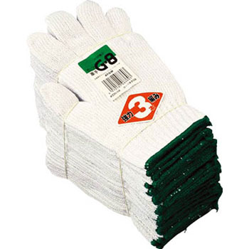 Guts gloves G8