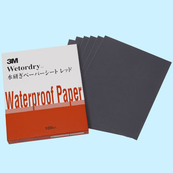 "Waterproof Paper ""Wetordry, TM Paper RED"""
