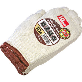 Cotton Work Gloves