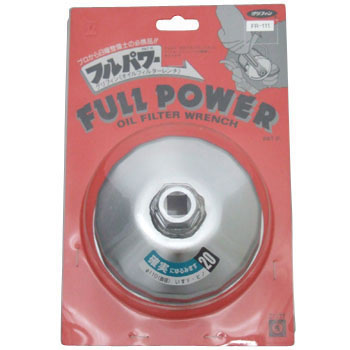 Oil Filter Wrench Cap Type