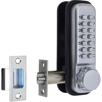 Push Button Door Lock