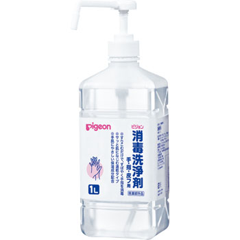 Habinasu disinfecting and cleaning agent