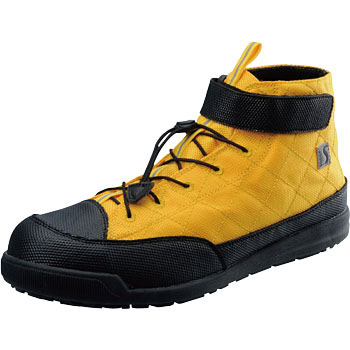 Safety Sneaker Yellow