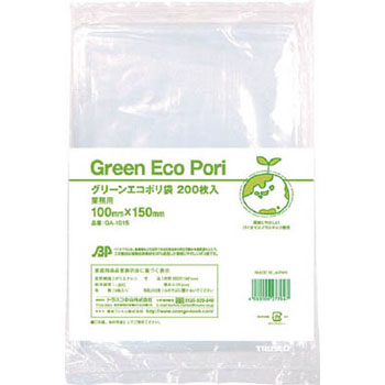 Green eco-friendly bag for business