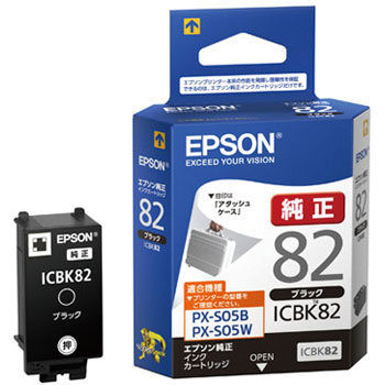 Ink cartridge IC82 series