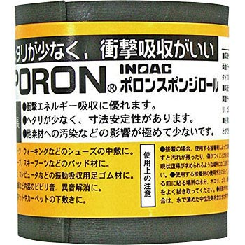 Poron sponge roll with adhesive