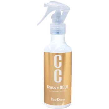 CC gross gold interior coating
