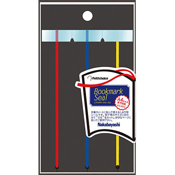 Bookmark string seal (Bookumark Seal)