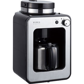 siroca fully automatic coffee maker siroca coffee maker machine