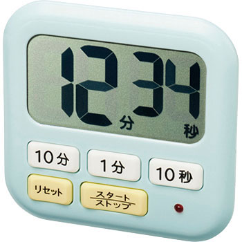 A flat-screen just key timer (with LED) B