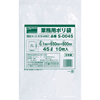 Commercial plastic bag (a transparent, thick type)