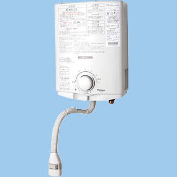 Gas small water heaters