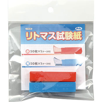 Litmus paper (red and blue 50 each)