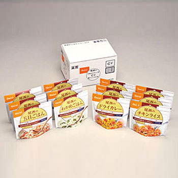 Alpha rice rice series CY set