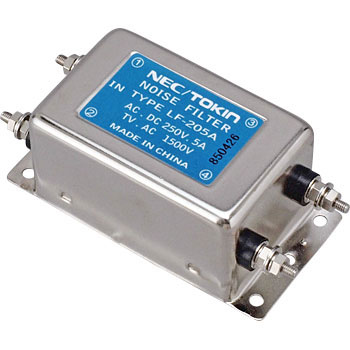 Noise filter For small current