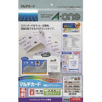 Multi-card ink-jet printer specialty paper business card size double-sided  clear edge