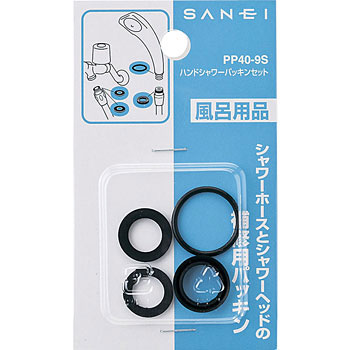Hand shower packing set