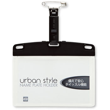 Tag Name Tag Urban Style Soft Type