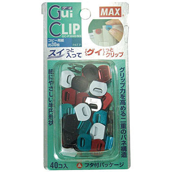 Guy clip blister pack [mixed color 40 pieces]
