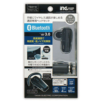 Bluetooth mono headset for CAR