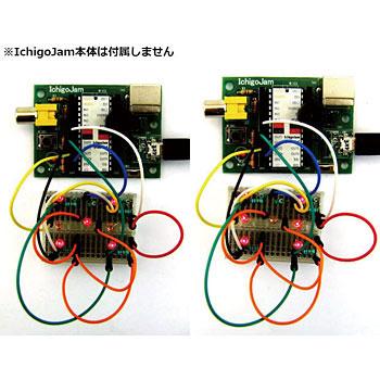 Wondrous Ichigojam Electronic Work Parts Set Electronic Dice Kyohritsu Wiring 101 Akebretraxxcnl