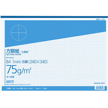 High Quality Graph Paper A4