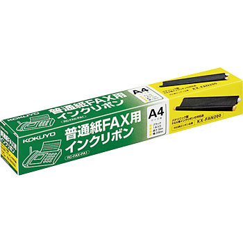Fax ink ribbon