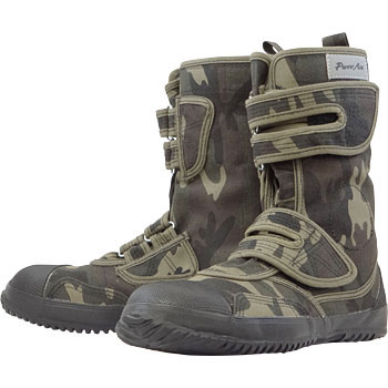 Safety Work Shoes Power Ace High Guard 208