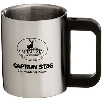 Freedom Double Sten Mug Cup