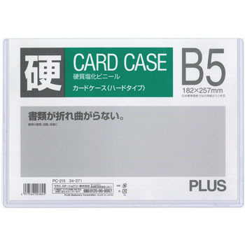 save off c82a8 7f7ab Card Case hard type (PVC)