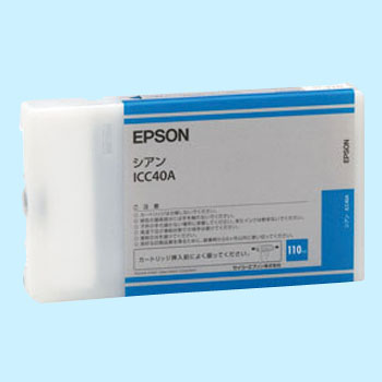Ink Cartridge Epson