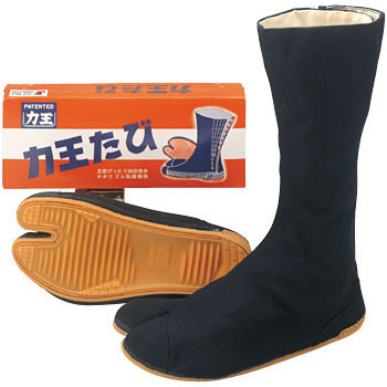 "Japanese Style Socks, ""Fighter"""