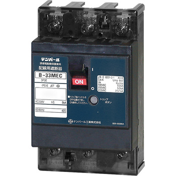 Molded Case Circuit Breaker E Series, Economical Type