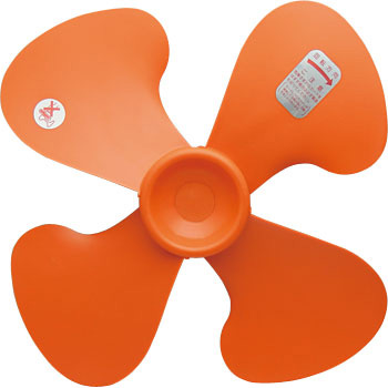 Fan Propeller MF-45N