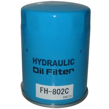 Hydraulic Oil Filter