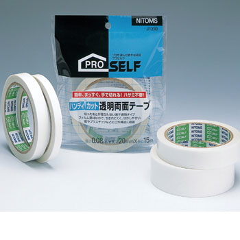 Handy Cut Transparent Double Sided Tape