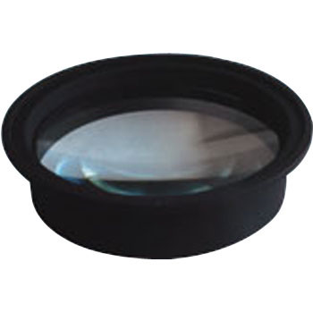 Option for Illuminated magnifier replacement lens