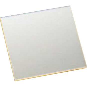 NEW glass ceramic protective plate