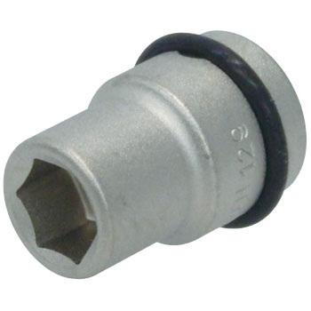 Impact Socket, Electroless Nickel Plating