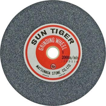 Grinding Wheel No.1 Flat Type A