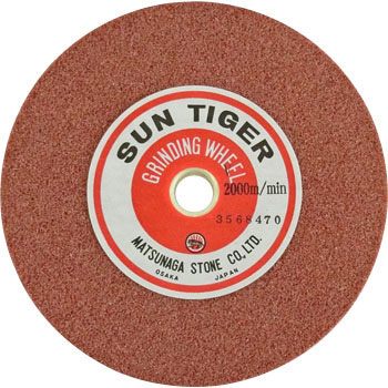 Grinding Wheel No.1 Flat Type Wa Red
