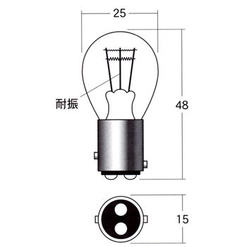 2 Wheeled Vehicle Bayonet Cap Bulb S25 12V, Double Bulb