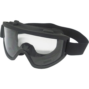 Rubber Frame Goggles